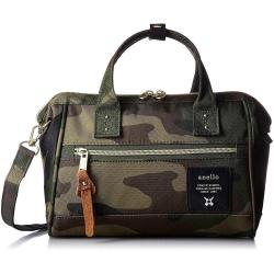 Τσάντα ώμου & χειρός Anello Army 0851H-CAMO